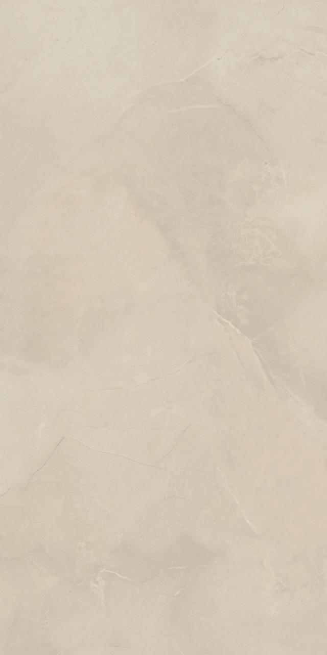 ABK Sensi Wide Sahara Cream 80 x 160 cm